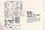 滨江国际3室2厅2卫117--118平方米户型图