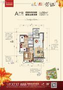 碧桂园・山河城3室2厅1卫98平方米户型图