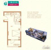 廊坊孔雀城・公园海1室1厅1卫38平方米户型图
