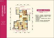 佳源优优花园4室2厅2卫127平方米户型图