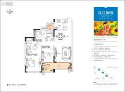 珠江郦城3室2厅2卫124平方米户型图