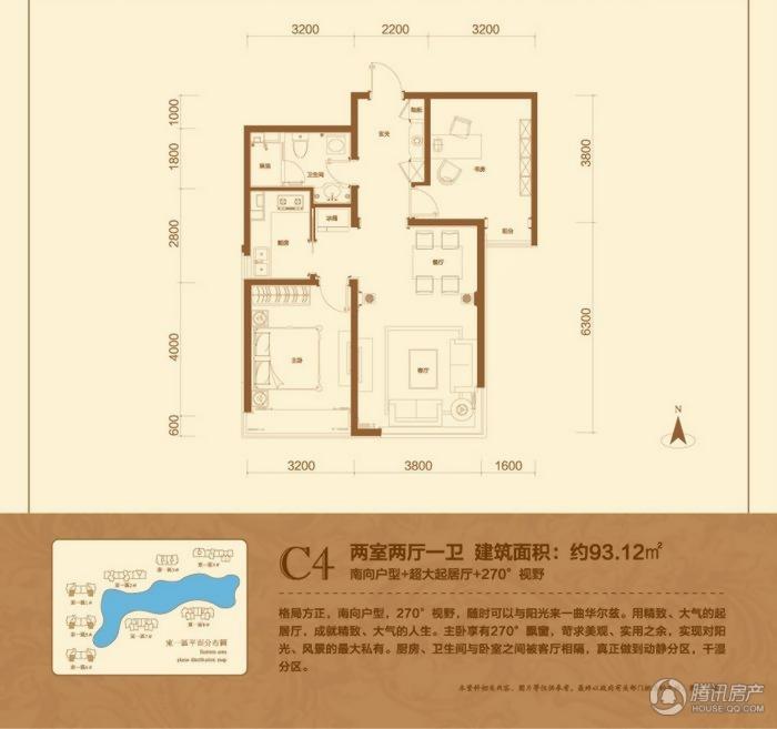 祥云国际C4户型图