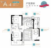 佰昌公馆3室2厅1卫90平方米户型图