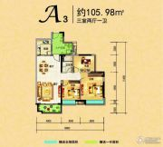 生态・白鹤湾3室2厅1卫105平方米户型图