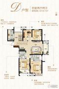 锦艺金水湾4室2厅2卫139平方米户型图
