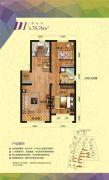 唐轩美境2室2厅1卫78平方米户型图