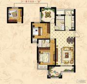 深业华府2室2厅2卫110平方米户型图