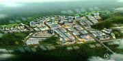 林安国际商贸物流城效果图