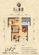齐星・长森园3室2厅1卫93平方米户型图