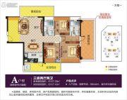 尚都名苑3室2厅2卫0平方米户型图