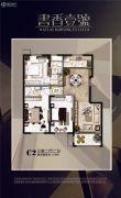 福港・书香壹号3室2厅2卫128平方米户型图