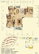博古东海岸3室2厅2卫118平方米户型图
