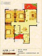 宝庆府邸・和园3室2厅1卫99平方米户型图