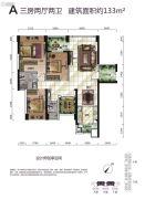 幸福�B湾3室2厅2卫133平方米户型图