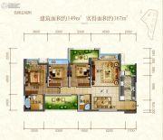 东江首府3室2厅2卫149平方米户型图