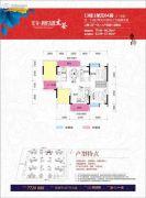 京华假日湾2室2厅1卫79--86平方米户型图