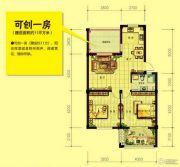 中亚香郡2室2厅1卫84平方米户型图