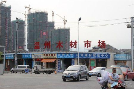 温州滨江国际广场