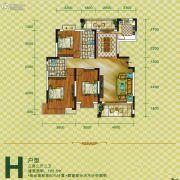 逸静园3室2厅2卫125平方米户型图