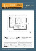 京汉铂金公寓2室1厅0卫69平方米户型图