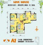 融汇爱都4室2厅2卫126平方米户型图