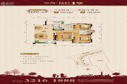 源海仙村一号3室2厅2卫132平方米户型图