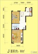 金丰・半山庭院2室2厅1卫68平方米户型图