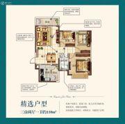 恒大翡翠华庭3室2厅1卫0平方米户型图