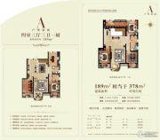 跃界4室3厅3卫189平方米户型图