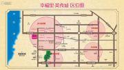 幸福里・美食城交通图