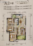 神州南都三期3室2厅1卫90平方米户型图