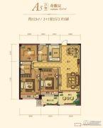 华宇・城市之星3室2厅2卫123平方米户型图