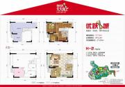 优跃城0室0厅0卫85平方米户型图
