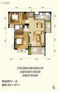 天元翰林尊府2室2厅1卫85--87平方米户型图