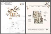 滴水湖馨苑悦湾3室2厅2卫0平方米户型图