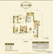 香槟花园3室2厅2卫116--117平方米户型图