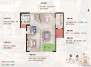 保利达江湾城2室2厅1卫106平方米户型图