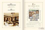 丽雅时代2室2厅2卫126平方米户型图