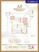 宝能城市广场4室2厅2卫120平方米户型图