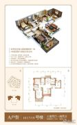 紫薇・花园洲3室2厅1卫0平方米户型图