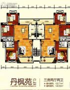 金凤翔・棕榈湾3室2厅2卫140平方米户型图
