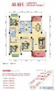 海湘城3室2厅2卫122平方米户型图