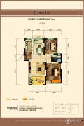 中建长清湖2室2厅1卫97平方米户型图