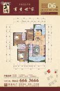 东泰花园3室2厅3卫128平方米户型图