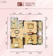 巨友中央公馆2室2厅1卫97平方米户型图