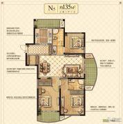 永隆城市广场3室2厅2卫135平方米户型图