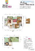 银翔后住2室2厅2卫91平方米户型图