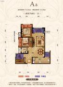 首创城2室2厅1卫74平方米户型图