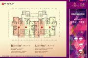 中海寰宇天下3室2厅1卫118平方米户型图