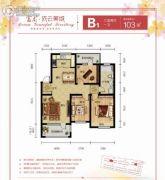 富禹・依云美域3室2厅1卫103平方米户型图